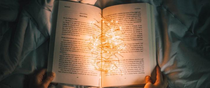 Алгоритм быстрого и эффективного чтения
